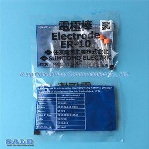 Image 3 - 2017 Nieuwste Originele Sumitomo T39 Elektroden T81C T 600c T 400s ER 10 T71c Z1C T 66 Glasvezel Fusion Splicer Elektrode