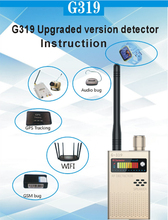 CC319 Wireless Scanner Signal GSM Device Finder RF Detector Micro Wave Detection Security Sensor Alarm Anti-Spy Bug Detect