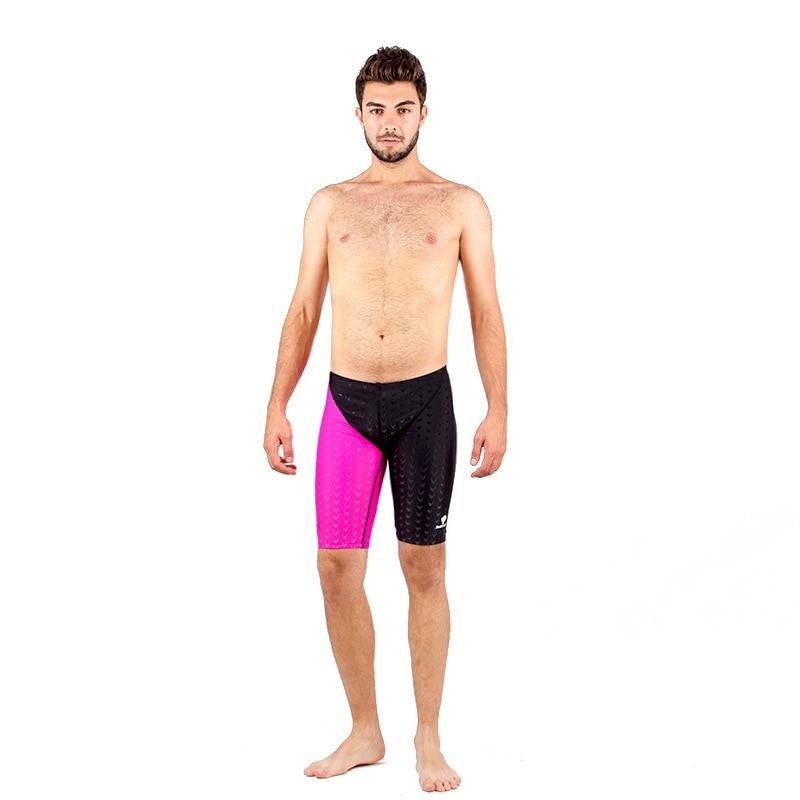 Hoge Kwaliteit Goedkope Ademende Waterdichte Zwembroek Mannen Zwemmen - Sportkleding en accessoires