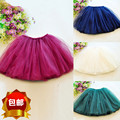 2-14 Years Teenagers Fluffy Pettiskirts Baby Cake Tutu Skirts Saia Tule Infantil Little Girls Princess Dance Party Tulle Skirt