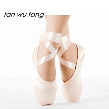 fan wu fang 2017 Hot Child Adult Ballet Pointe Dance Shoes Ladies Professional Ballet Dance Shoes Ribbons Shoes Toe Shoes Woman