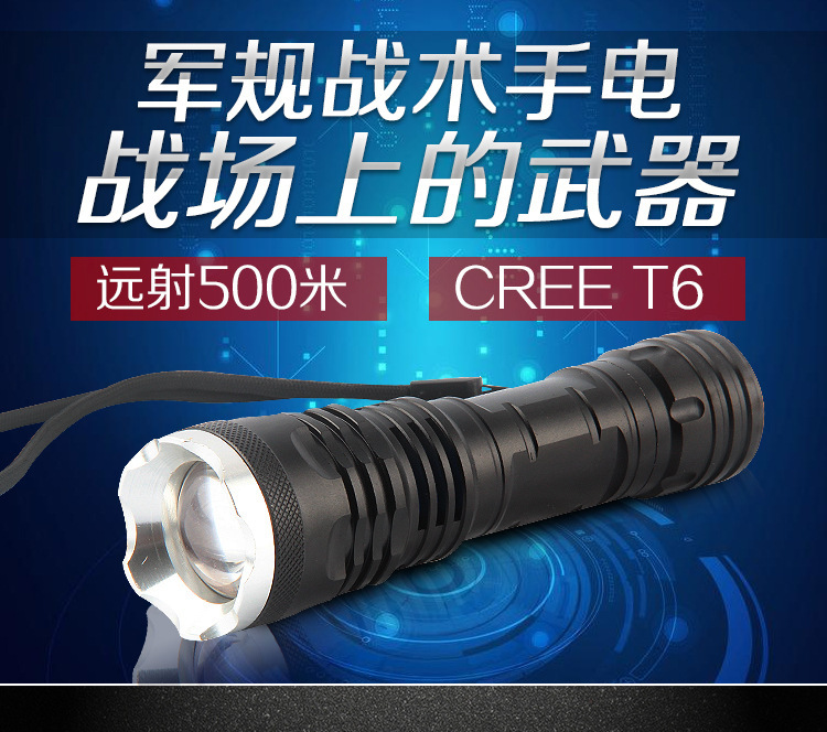 Strong light flashlight charging remote focus zoom field defense equipment tactical survival
