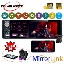 1 din car radio 7 HD Audio Stereo Multimedia Player Bluetooth MP5 1Din Autoradio Touch Screen Digital Display