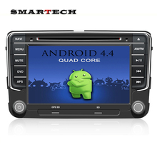 2Din VW RSN 510 Android 4 4 Car Stereo Radio 7 Inch HD 1024 600 Screen