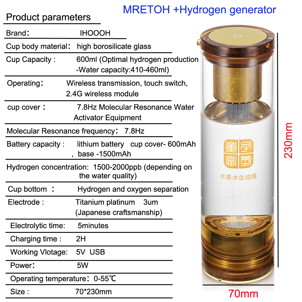 Hydrogen Rich generator water and MRETOH /Molecular Resonance Two in one water cup 600ML USB Rechargeable Wireless transmission