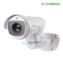 5.0MP 4.0MP POE 10X PTZ IP Camera H.265 Outdoor 5.1-55mm Optical Zoom IR 80M P2P CCTV Security Waterproof G.Craftsman