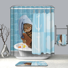 3D Creative Cat Shower Curtains Cartoon and Dog Pattern Waterproof Mildew Proof Thickened Bath for Bathroom