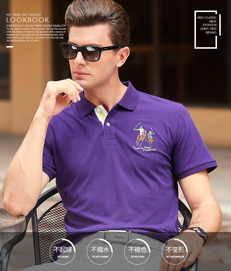 Fashion Summer Short Sleeve Solid Polo Shirt Men Cotton Print Slim Casual Polos Breathable Embroidery  Shirt Mens ClothingYP9099 1