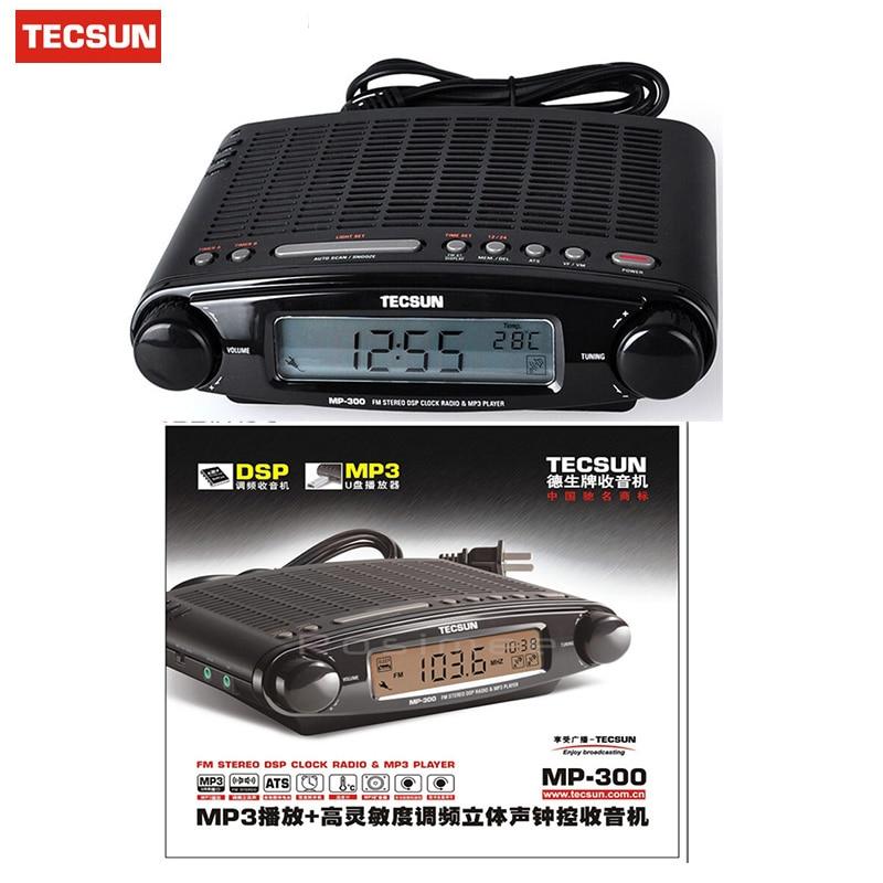 Tecsun Radio MP-300 DSP FM Stereo USB MP3 Player Desktop Clock ATS Alarm Black FM Portable Radio Receiver Y4137A Tecsun MP300