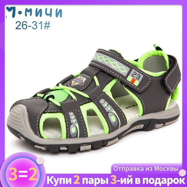 MMnun אורתופדיות ילדי נעלי בני סנדלי ילדי סנדלי בני פעוט סנדלי 2019 חוף ילדי נעלי סגור הבוהן גודל 26- 31 ML129