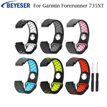 цена на Sport Silicone Replacement Watch Strap Wrist band Strap for Garmin Forerunner 735 230 235 220 620 630 Smart Watchband wristband
