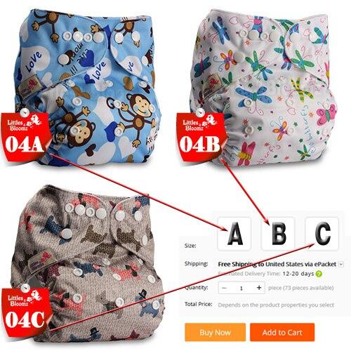 [Littles& Bloomz] Детские Моющиеся Многоразовые Тканевые карманные подгузники, выберите A1/B1/C1 из фото, только подгузники/подгузники(без вставки - Цвет: 04