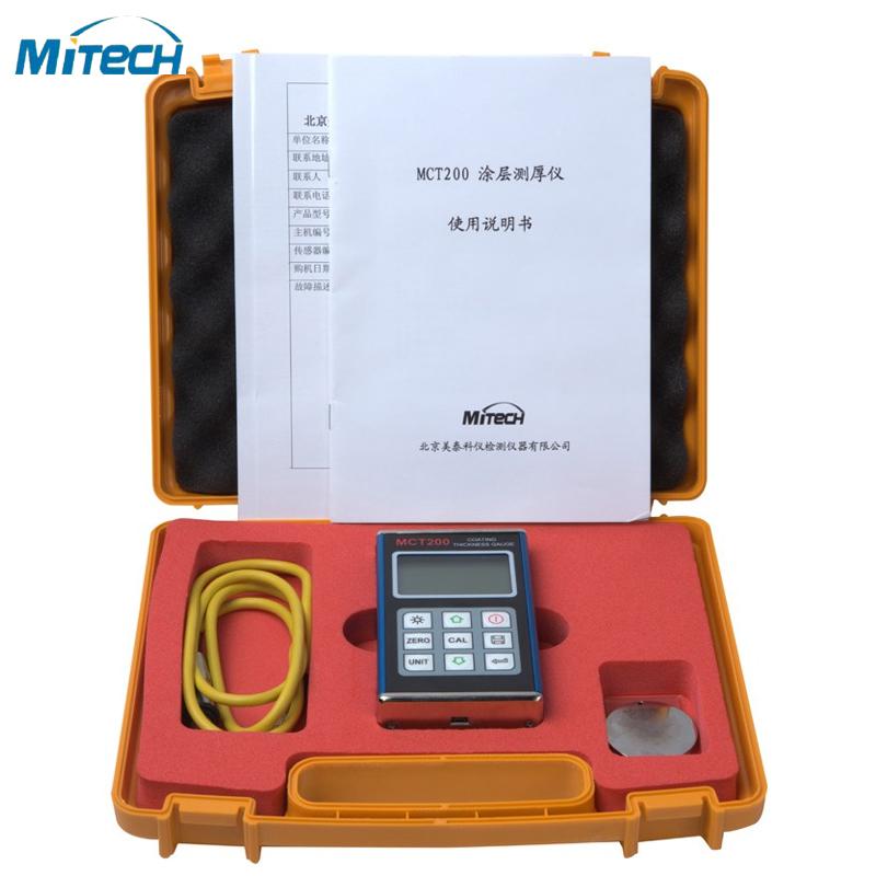 MCT200D