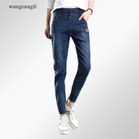 Jeans Women Blue Elastic Waist Cowby Skinny Harem Pants XL 5XL Elastic Trousers Mouth Patches Pockets