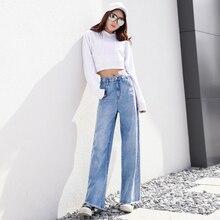 купить 2018 Summer Women Jean Slim Femme Pantalona Spring Straight High Waist Ladies Jeans Wide Leg Pants по цене 2704.25 рублей