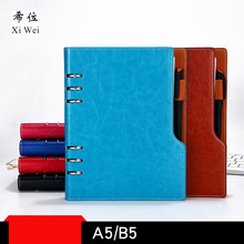 лучшая цена Loose Leaf Ring Business Office Notebook Custom-made Simple Learning General Notepad Retaining Dismantling Paper