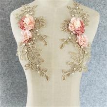 Fine Lace Fabric Trim Sew On Dress Clothing Applique Motif Blouse Sewing on embroidered DIY Craft Neckline Collar Costume Decor mondor 12902 fantasy on ice mesh neckline dress