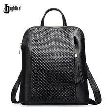 Highreal Новый Натуральная кожа женщины рюкзак Колледж Стиль кожа сумка дорожная сумка из натуральной кожи рюкзак женский дизайнер J04
