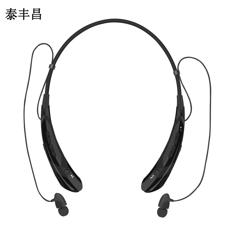 Sports Bluetooth headset neck hanging type 4 Music running wireless stereo anti sweat Iphone7 universal  wireless music bluetooth headset 4 mini head wear sport ear hanging ear type 4 1 universal running stereo can insert card radio