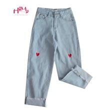 Harajuku Denim spodnie szerokie nogawki japoński Kpop Kawaii wyszywane serce wysokiej talii miękkie siostra lato Femme słodkie miłość dżinsy spodnie