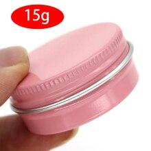 100 шт. 15 г алюминиевые металлические розовые банки профессиональный косметический многоразовый контейнер банка для крема бутылка для макияжа коробка для хранения