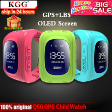 KGG Anti Lost Q50 OLED Child GPS Tracker SOS Smart 모니터링 위치 폰 Kids GPS Baby Watch Compatible IOS & 안드로이드(China)