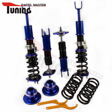 Coilover Kit for Nissan 350Z Z33 Fairlady Z 2003-2009 (Roadster) Height Adjustable Coil Spring Shock absorber Struts(China)