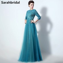 Women Formal Evening Dresses 2017 Prom Dress Elegant Half Sleeve Lace Sexy Crystals Back Long Party Gown robe de soiree LX016
