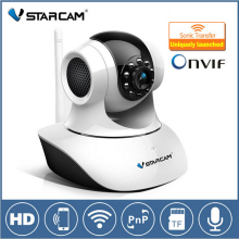 VStarcam  C7835WIP HD 720P H.264 Pan Tilt support mini nvr IP Camera with Two-way Audio Support 32G Micro SD Card Plug and play