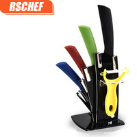 RSCHEF Ceramic knives set of five pieces of ceramic chopsticks zirconia ceramic knife kitchen kitchen knives set gadgets