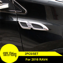 2Pcs/Set ABS Chrome Leafage Fender Door Decoration Moulding Cover Plate For 2016 Toyota RAV4 RAV 4 Styling Accessories