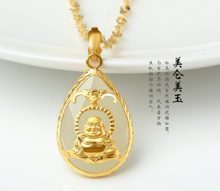 Natural jade jewelry and jade and nephrite jade pendant gold inlaid jade pendant drop smiling Buddha male