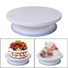 """Поворотный стол сковородка """"сделай сам"""" инструмент для выпечки Пластик тарелка для торта поворотный стол вращающийся против скольжения круглый подставка для торта украшения инструмент"""