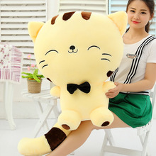 Kawaii, Plush Toys, Baby Toys Large Tail Cat Plush Toy Doll Pillow Queen 28cm entire Length 45cm and 45cm entire Length 80cm