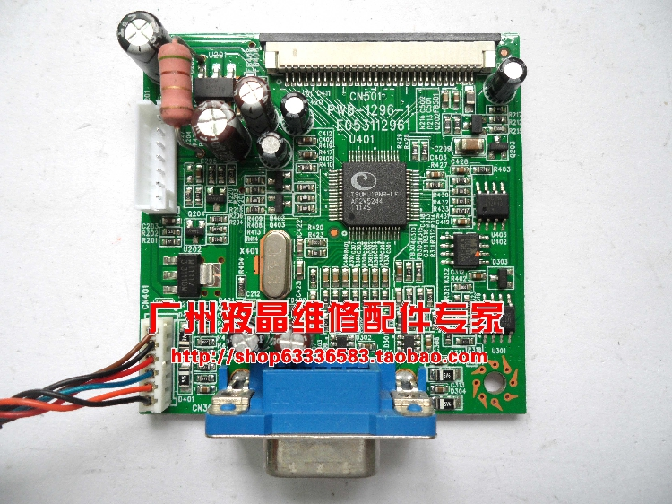 Free Shipping>Original 100% Tested Working LE2001W driver board PWB-1296-1 E053112961 motherboard package test free shipping for acer tmp453m nbv6z11001 ba50 rev2 0 motherboard hm77 tested