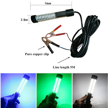 12V 180led 1000 Lumens Lure Bait Finder 10W Night Fishing Finder Crappie Shad Boat LED Submersible Underwater Light Squid Shrimp 12v underwater submersible night fishing light shad bait lure squid boat lamp 108 led light bulb w 5m ip67 waterproof lamp
