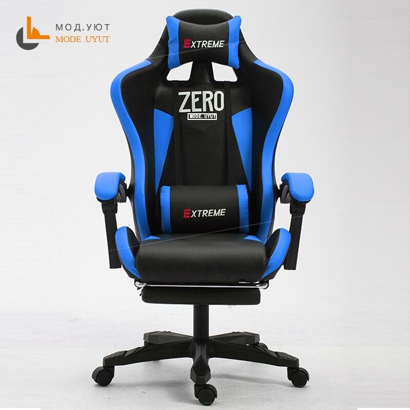 Di alta qualità WCG sedia della maglia sedia del computer lacework sedia da ufficio che si trova e di sollevamento personale poltrona con poggiapiedi