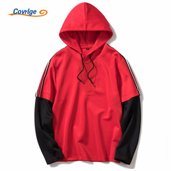 Covrlge Men Brand Fashion Hoodies