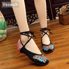 Veowalk Big Size 34-41 Women's Shoes Old Peking Lace-up Flats Butterfly Embroidery Soft Sole Casual Dancing Shoes Woman
