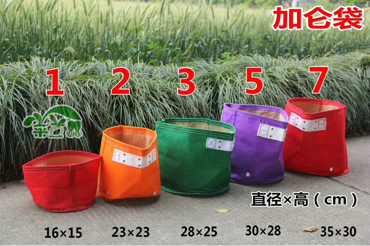 5sets Hot Family Garden Balcony Garden Pots Organic Vegetables Gardening  Planting Bag Of Potatoes,color Felt Bag,free Shipping In Grow Bags From  Home ...