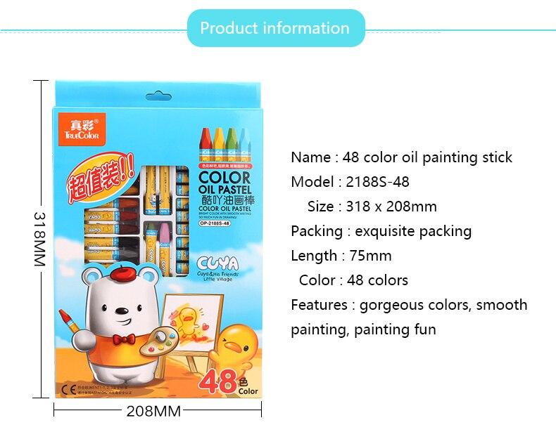 oil painting sticks