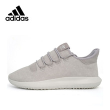innovative design 4b9ef 88d85 Genuine Adidas Originals TUBULAR SHADOW Breathable Women s Running Sneakers  Lightweight Comfortable and Simple(China)