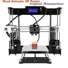 Анет A8M двойной Цвет 3D-принтеры Комплект двойной печати насадка легко собрать DIY рабочего Multi-Цвет нити принтом размер 220*220*240 мм