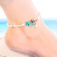 Mossovy талисманы богемные Морская звезда оболочки пляж раковины Ноги цепочка на ногу для женщин аксессуары винтаж Бохо ювелирные изделия в стиле минимализма
