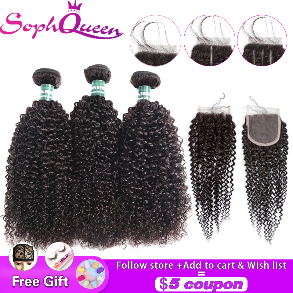 Soph Queen Hair Kinky Curly Bundles With Closure Brazilian Hair Weave Bundles With Closure Remy Human Hair Bundles With Closure