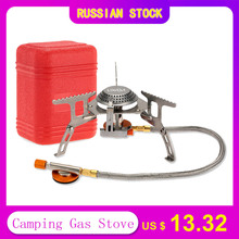 Lixada Outdoor Camping Stove 3000W Cookware Picnic Gas Stove Burner Picnic Split Stove Camping Burning Stove for Camping Hiking цена и фото