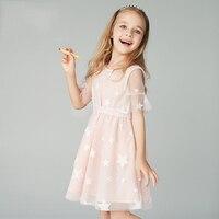 Girl's veil dress gauze pink gauze princess dress