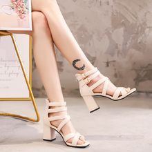Fashion 2019 Summer Women's Sandals Thin High Heels Three layers of buckles Cover Heel Shallow Mature Black Dance Solid#N3(China)