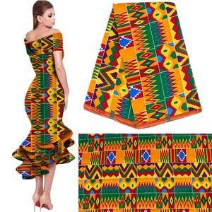 Image 1 - 2020 רויאל שעווה בטיק הדפסי אפריקה בד השמפניה 100% כותנה אנקרה קנט אמיתי שעווה Tissu האיכות הטובה ביותר עבור מפלגה שמלה handmake