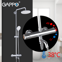 GAPPO Thermostatic Shower Faucet Waterfall Bathroom Shower Faucet Set Shower Mixer Taps Bath Wall Mounted Thermostatic Mixer